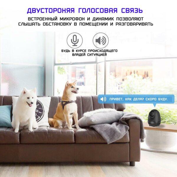 Беспроводная камера для дома WiFi