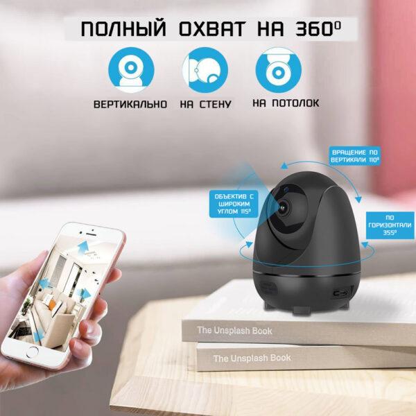 IP видеокамера купить в Чите
