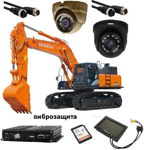 Система видеонаблюдения для экскаватора купить в Чите