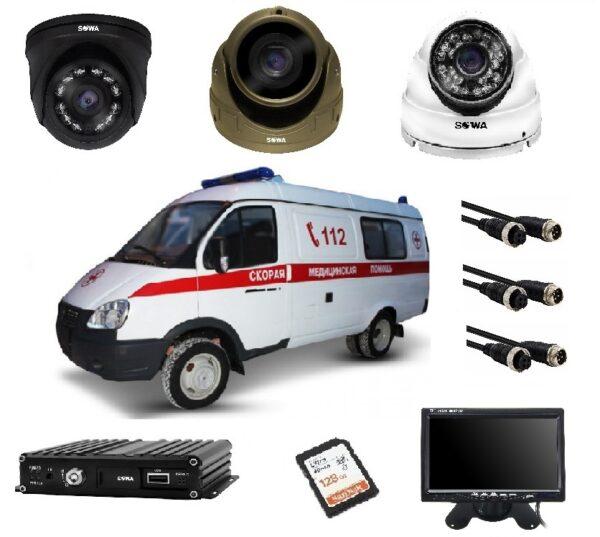 Готовый комплект видеонаблюдения для кареты скорой помощи купить в Чите