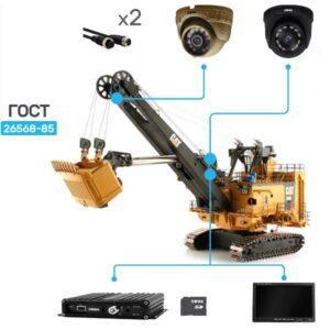 Комплект видеонаблюдения для экскаватора карьерного купить в Чите