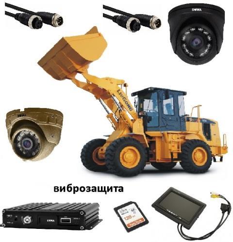 Комплект видеонаблюдения на погрузчик купить в Чите