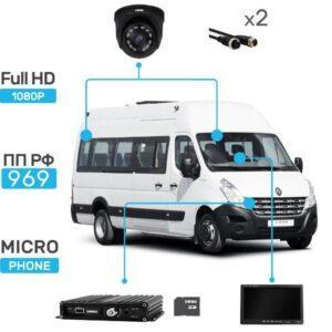 Комплект видеонаблюдения для маршрутного такси купить в Чите
