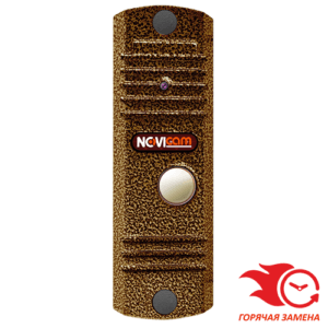 NOVIcam LEGEND BRONZE (ver.4355)
