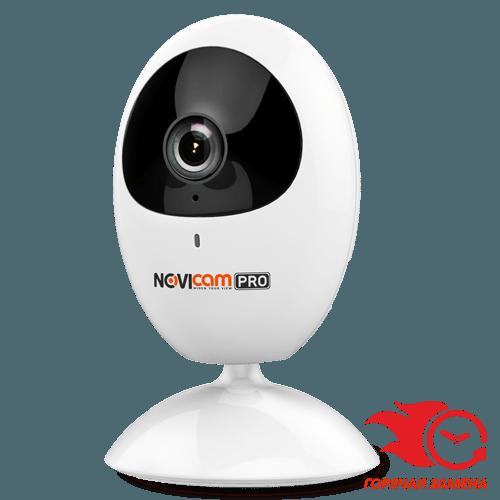 IP видеокамера NOVIcam PRO NC14F (ver. 1022) + Кронштейн